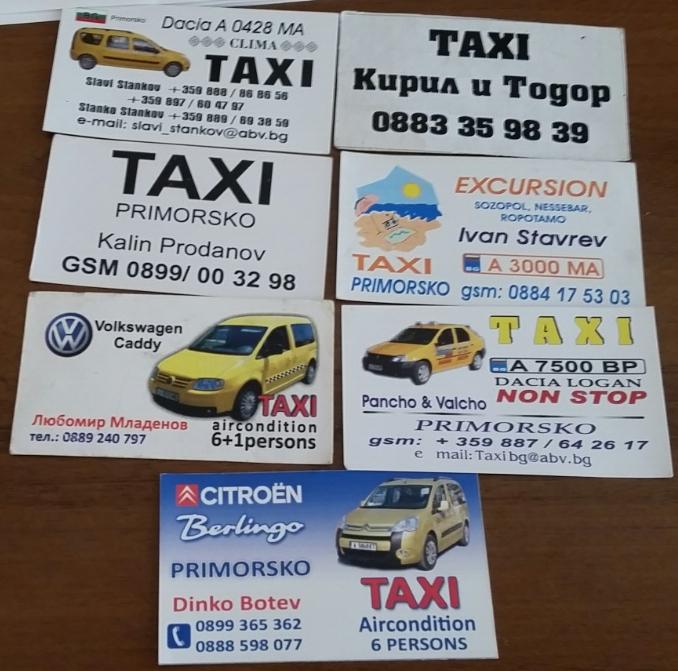 Taxi Primorsko